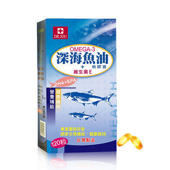 DR.JOU深海魚油300mg120粒