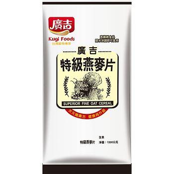 廣吉澳洲特級燕麥片1.5KG