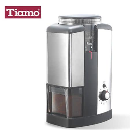 Tiamo FP2506S 頂級磨豆機(HG0222)