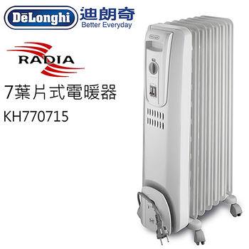 迪朗奇7葉片式電暖爐KH770715