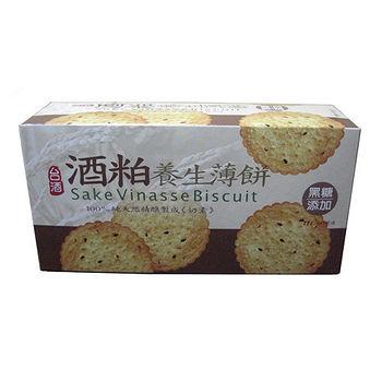 台灣菸酒酒粕養生薄餅180g