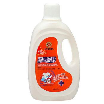 依必朗衣物清潔消臭抗菌劑1200ml
