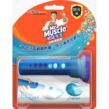 威猛先生潔廁清香凍-清新海洋38g
