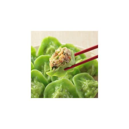 士東市場【123水餃】干貝水餃10顆