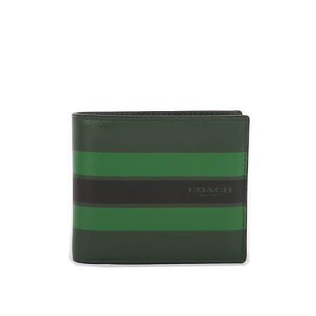 【COACH】皮革條紋短夾/附證件收納夾(軍綠色)