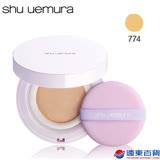 shu uemura植村秀 亮白無瑕氣墊粉餅蕊SPF50+PA+++-774(不含粉盒及粉撲)