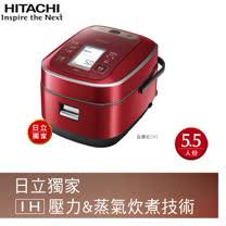 HITACHI 日立 鍛鑄鐵釜 IH 電子鍋 RZ-YW3000TR