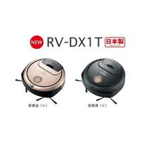 日立 HITACHI 公司貨 RVDX1T 吸塵機器人 (N香檳金/K星燦黑)