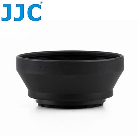 JJC尼康副廠Nikon遮光罩HR-2遮光罩(橡膠製,圓筒型)LH-2