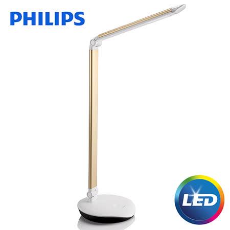 【飛利浦 Philips】 酷恒LED檯燈 LEVER 香檳金 5W 72007