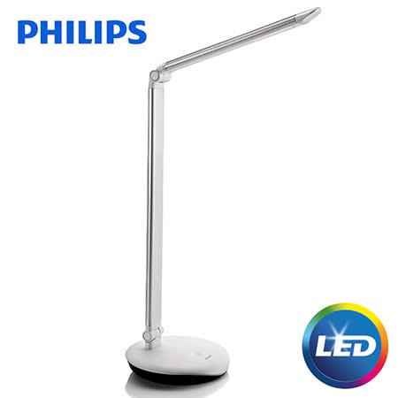 【飛利浦 Philips】 酷恒LED檯燈 LEVER 時尚銀 5W 72007