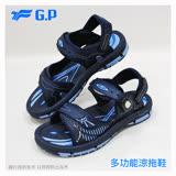 【G.P 中性時尚休閒兩用涼鞋】G7649-20 藍色 (SIZE:37-43 共二色)