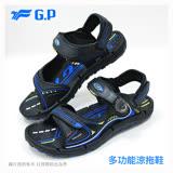 【G.P 男款時尚休閒兩用涼鞋】G7651M-23 寶藍色 (SIZE:39-44 共二色)