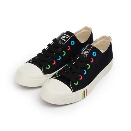 (女) T-EGO 炫彩扣環帆布鞋 黑 女鞋 鞋全家福