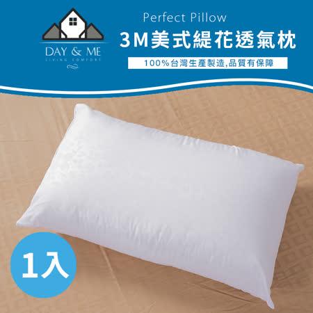 Day&Me 3M美式緹花透氣枕(1入)