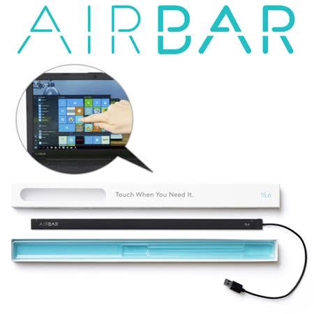 AirBar 筆電觸控感應器(15.6吋)