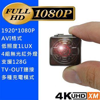 米家 【1080P+4組無光夜視+支援TV-OUT】骰子型mini夜視攝影機 監視器 針孔攝影機 密錄器 微型攝影機 1080P