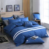 OLIVIA 《 SMITH 丹寧藍 》 加大雙人床包被套四件組 設計師風格系列
