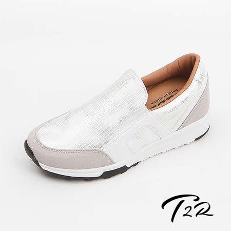 【韓國T2R手工訂製增高鞋】皮革質感拼接幾何麂皮休閒隱形增高鞋-白-增高5公分 (6600-1051)