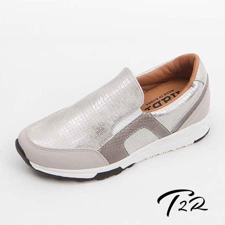 【韓國T2R手工訂製增高鞋】皮革質感拼接幾何麂皮休閒隱形增高鞋-灰-增高5公分 (6600-1050)