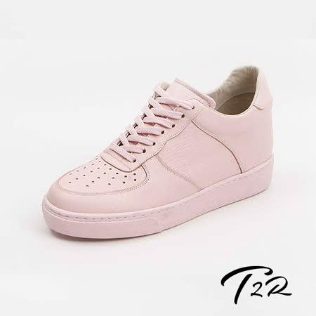 【韓國T2R手工訂製增高鞋】經典款質感真皮運動風休閒隱形增高鞋-粉-增高6.5公分 (6600-1041)