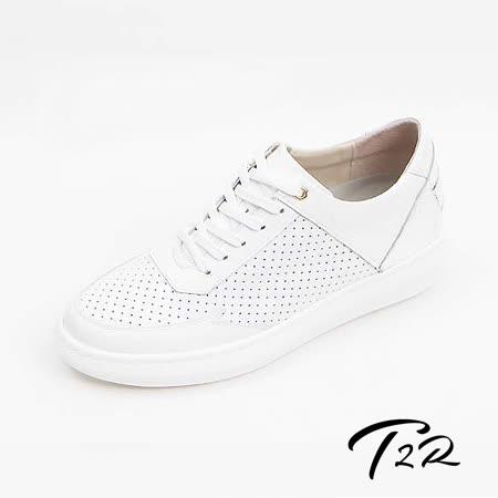 【韓國T2R手工訂製增高鞋】質感洞洞真皮休閒隱形增高鞋-白-增高6.5公分 (6600-1053)