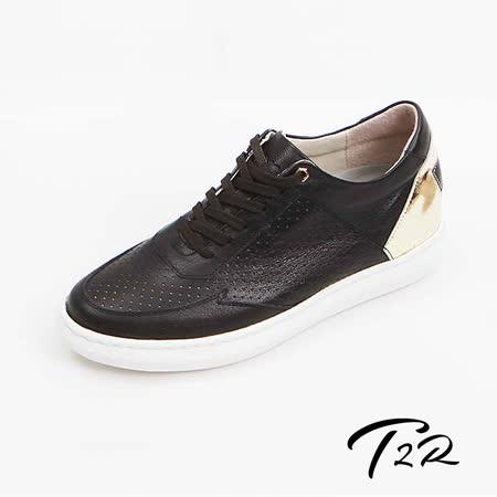 【韓國T2R手工訂製增高鞋】質感洞洞真皮休閒隱形增高鞋-黑-增高6.5公分 (6600-1052)