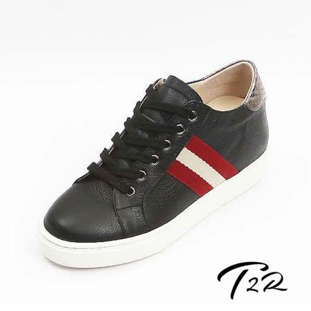 【韓國T2R手工訂製增高鞋】真皮條紋綁帶休閒隱形增高鞋-黑-增高6.5公分 (6600-1010)