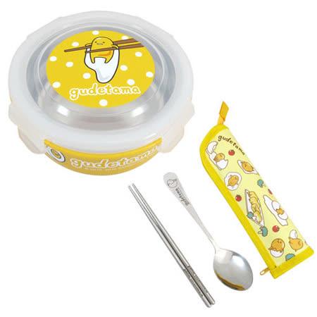 蛋黃哥環保碗(筷子) TM-8510B+蛋黃哥環保餐具組 GU-8237