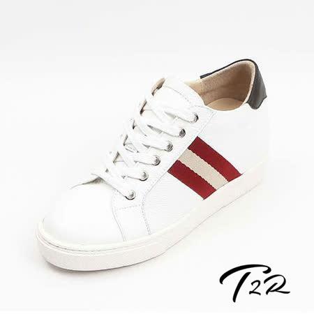 【韓國T2R手工訂製增高鞋】真皮條紋綁帶休閒隱形增高鞋-白-增高6.5公分 (6600-1011)
