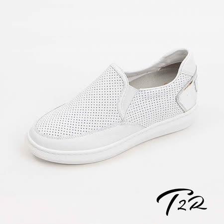 【韓國T2R手工訂製增高鞋】鬆緊洞洞真皮拼接漆皮休閒隱形增高鞋-白-增高6.5公分 (6600-1055)