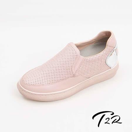 【韓國T2R手工訂製增高鞋】鬆緊洞洞真皮拼接漆皮休閒隱形增高鞋-粉-增高6.5公分 (6600-1056)