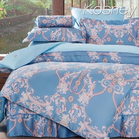 《KOSNEY  慕森》頂級特大60支100%天絲TENCEL八件式兩用被床罩組