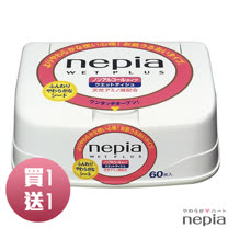 (買1送1)日本NEPIA 清潔濕紙巾-60入(附盒裝)