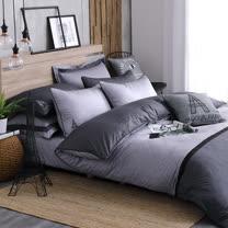 OLIVIA 《 BROADEN 》 加大雙人床包枕套三件組 設計師原創系列 工業風格