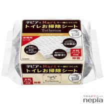日本NEPIA 廁所用濕紙巾(花香)20抽 (1袋2包入)