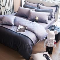 OLIVIA 《 BROADEN  》 加大雙人兩用被套床包四件組 設計師原創系列 工業風格