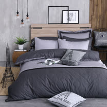 OLIVIA 《 BROADEN 》 加大雙人床包被套四件組 設計師原創系列 工業風格
