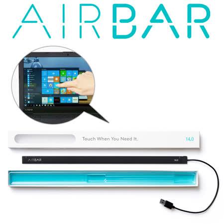AirBar 筆電觸控感應器(14吋)