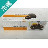 甜甜圈巧克脆片(12入)288G/包