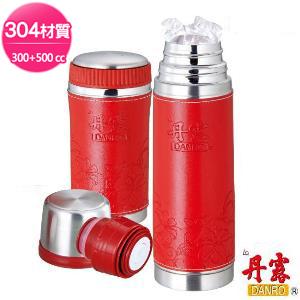 【丹露】花博高真空不鏽鋼保溫杯瓶組(300+500C.C)