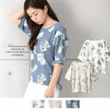 日本ANNA LUNA 預購-花朵圖樣寬鬆感五分袖上衣(共三色/M)