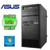 ASUS 華碩 ESC500 G4 四核繪圖工作站  ( E3-1245v5 32G 1TB Nvidia K620 2GB繪圖卡 WIN7專業版)