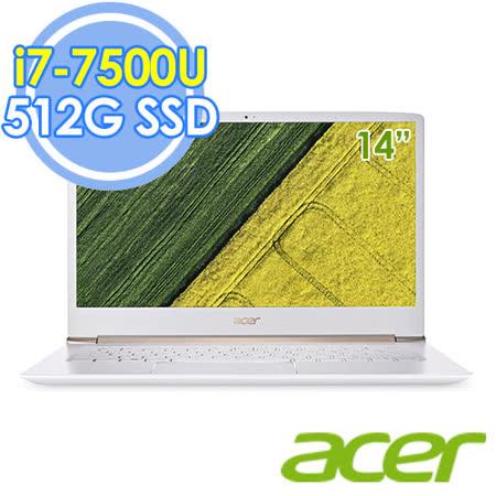 Acer SF514-51-7032 14吋FHD/i7-7500U 輕薄筆電-送HP DJ2130事務機(鑑賞期過後寄出)+MIT歐式花茶茶包組