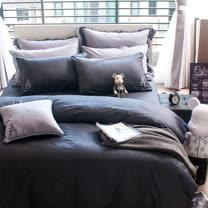 OLIVIA 《 NELSON 》 加大雙人床包被套四件組 設計師原創系列 工業風格