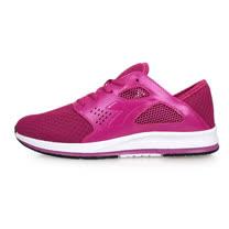 (女) DIADORA 潮流運動鞋-慢跑 路跑 紫