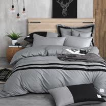 OLIVIA 《  SMITH 灰黑 》 特大雙人兩用被套床包四件組 設計師原創系列