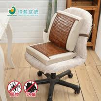 【格藍傢飾】驅蚊防蹣麻將竹立體記憶腰靠墊+記憶坐墊組合