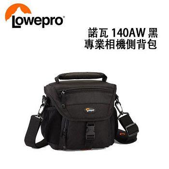 LOWEPRO 諾瓦 Nova 140AW 專業相機包 (台閔公司貨) 適用約微單眼