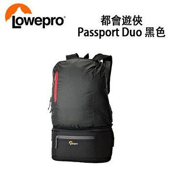 LOWEPRO 都會遊俠 Passport Duo 後背包 (台閔公司貨) 適用約微單眼